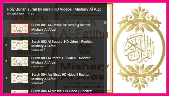 Unique HD videos on holy Qur'an recitation » Quran surf
