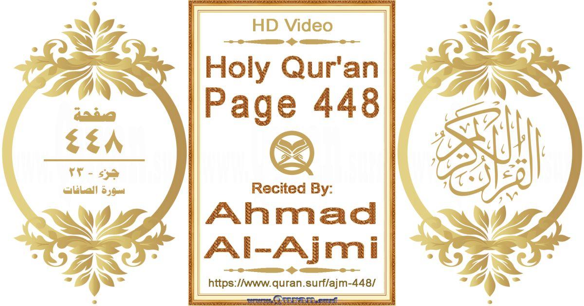 Holy Qur'an Page 448    Reciting by Ahmad Al-Ajmi