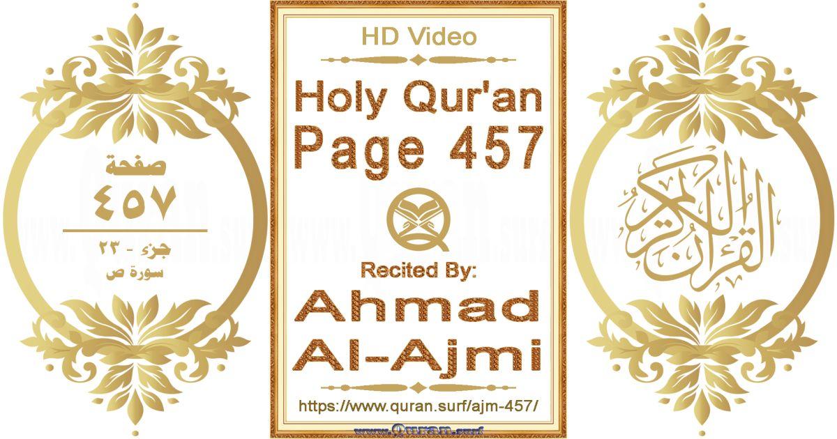 Holy Qur'an Page 457    Reciting by Ahmad Al-Ajmi
