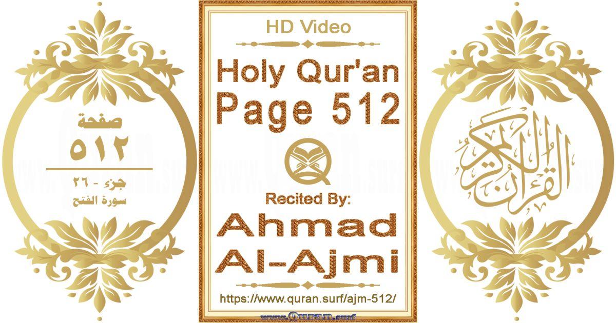 Holy Qur'an Page 512 || Reciting by Ahmad Al-Ajmi