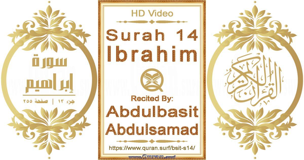 Surah 014 Ibrahim    Reciting by Abdulbasit Abdulsamad
