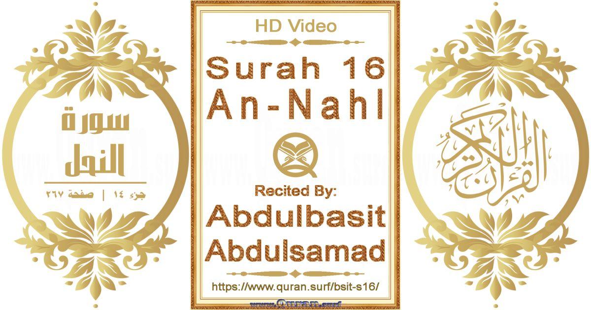 Surah 016 An-Nahl    Reciting by Abdulbasit Abdulsamad