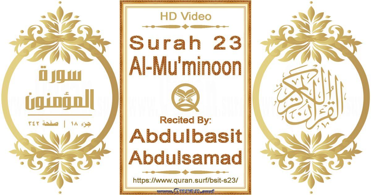 Surah 023 Al-Mu'minoon    Reciting by Abdulbasit Abdulsamad