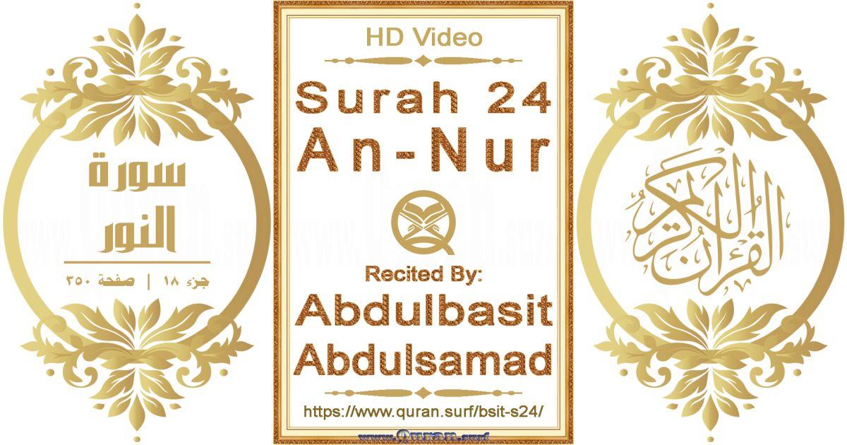 Surah 024 An-Nur    Reciting by Abdulbasit Abdulsamad