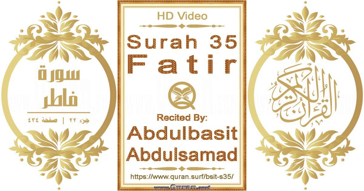 Surah 035 Fatir    Reciting by Abdulbasit Abdulsamad