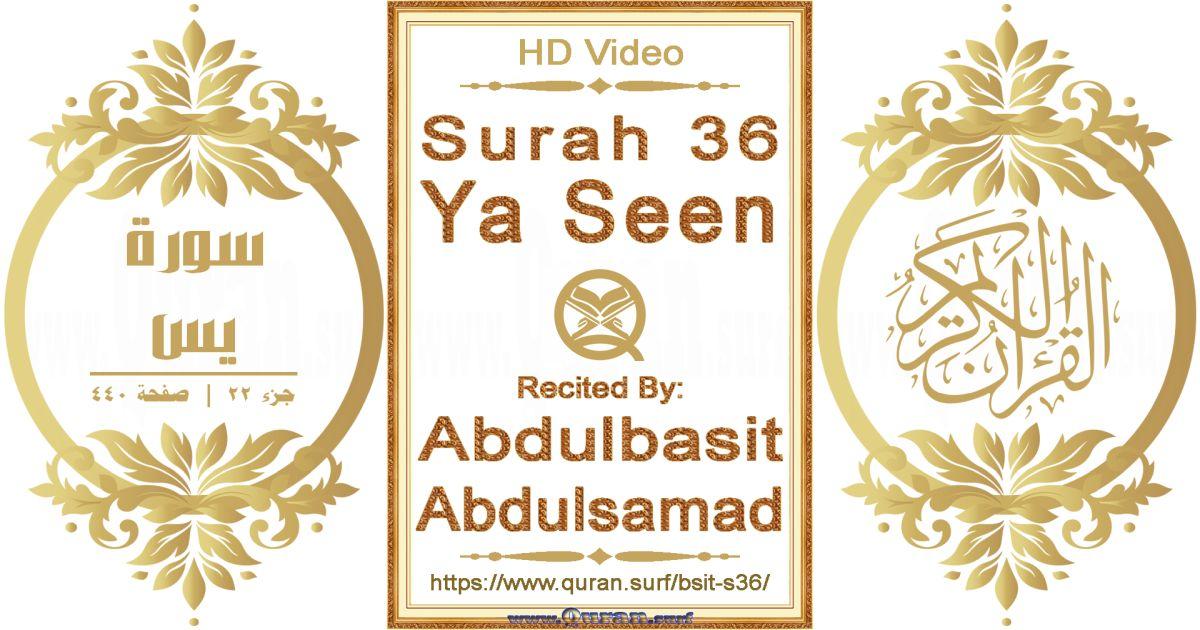 Surah 036 Ya Seen    Reciting by Abdulbasit Abdulsamad