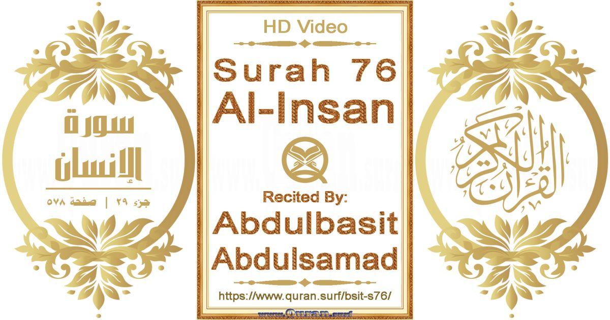 Surah 076 Al-Insan    Reciting by Abdulbasit Abdulsamad