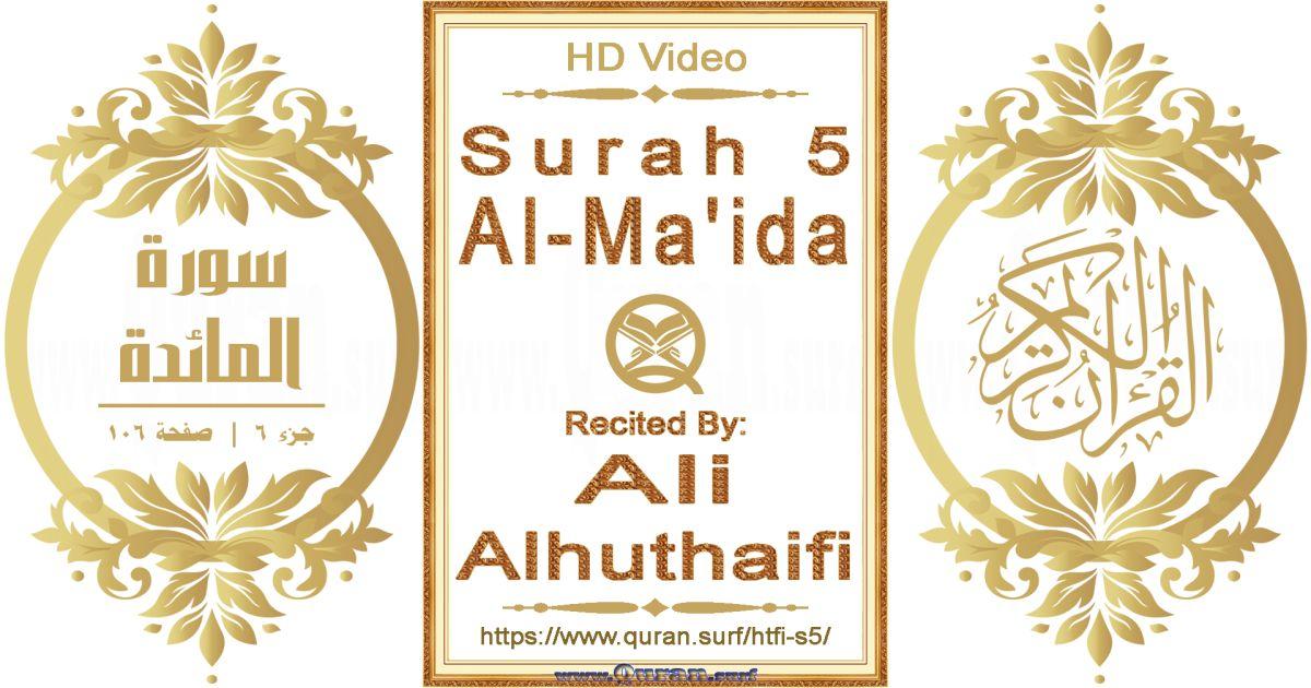 Surah 005 Al-Ma'ida    Reciting by Ali Alhuthaifi