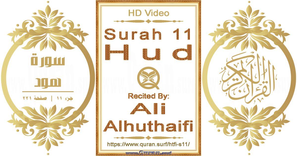 Surah 011 Hud    Reciting by Ali Alhuthaifi