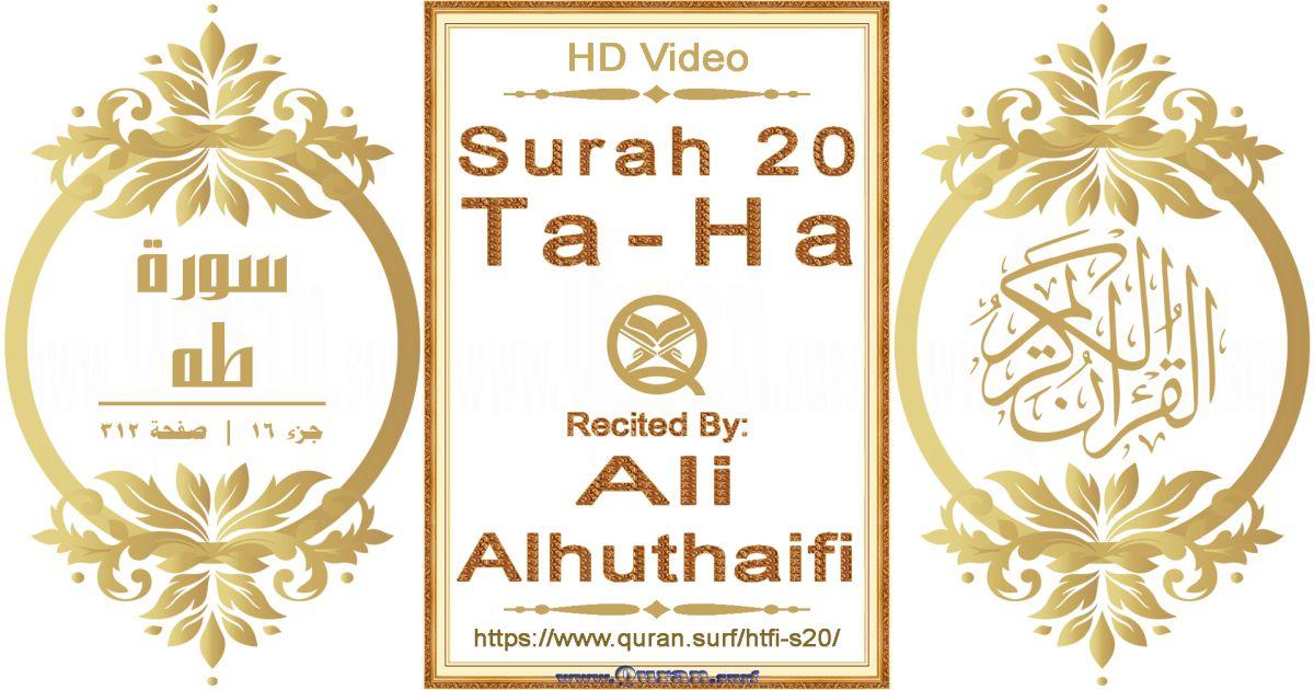 Surah 020 Ta-Ha || Reciting by Ali Alhuthaifi