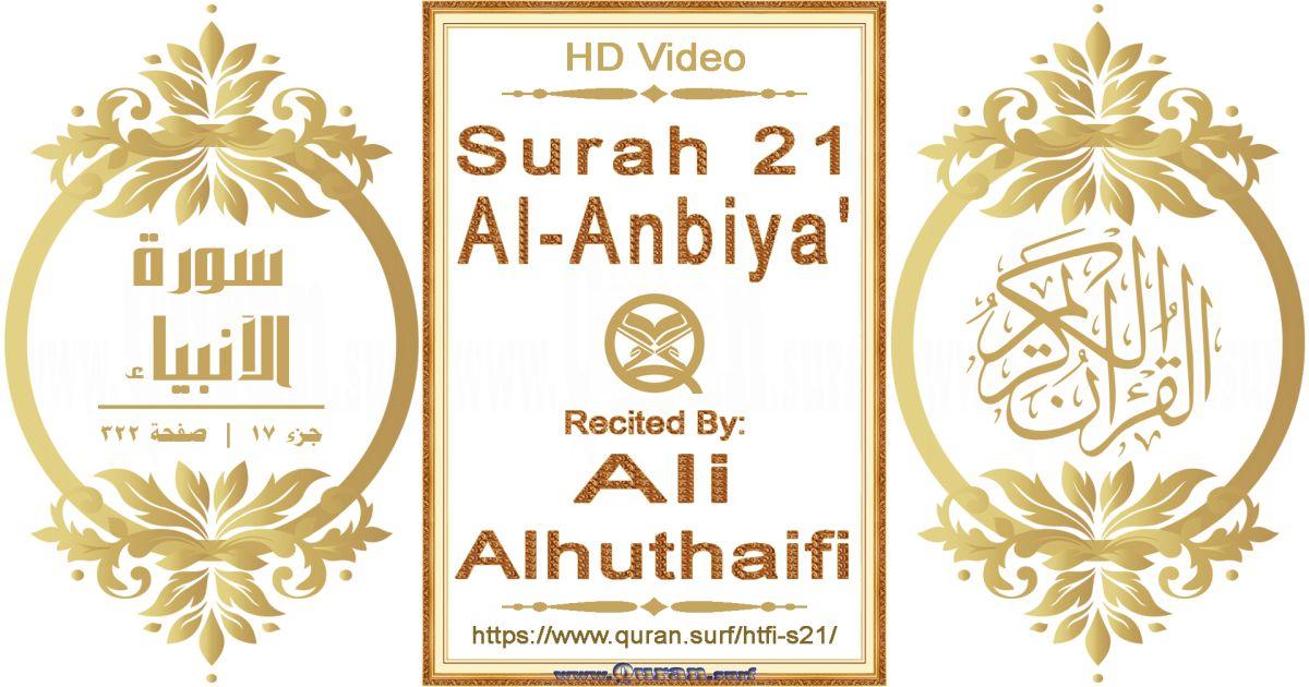 Surah 021 Al-Anbiya' || Reciting by Ali Alhuthaifi