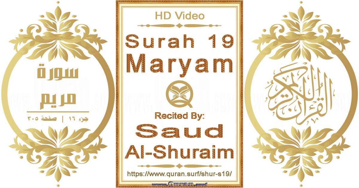 Surah 019 Maryam || Reciting by Saud Al-Shuraim
