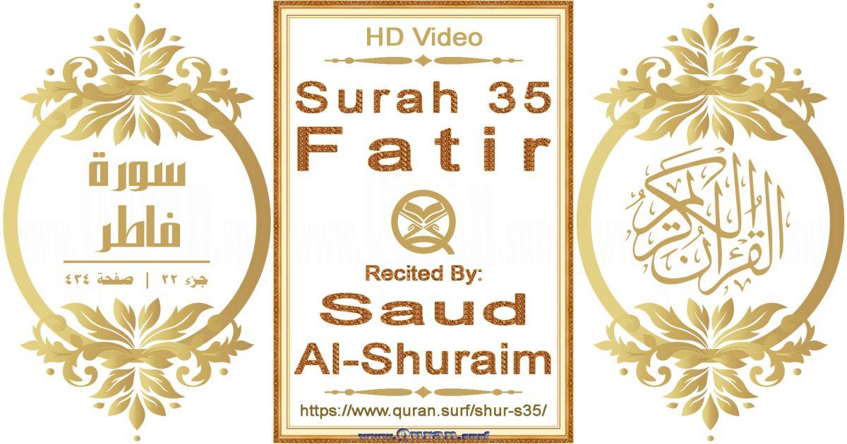 Surah 035 Fatir    Reciting by Saud Al-Shuraim